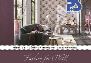 Интерьеры P+S international Fashion for Walls