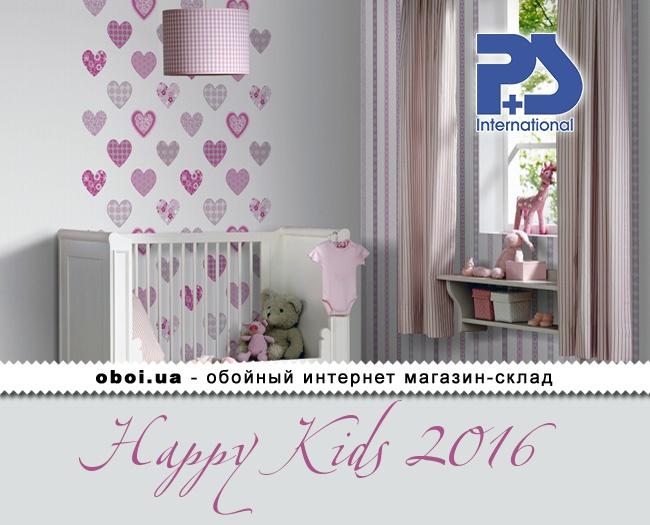 P+S international Happy Kids 2016