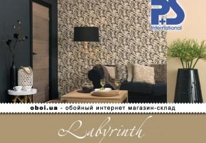 Обои P+S international Labyrinth