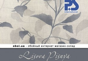Интерьеры P+S international Lisova Pisnya