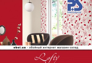 Интерьеры P+S international Lofty