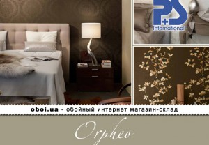 Обои P+S international Orpheo