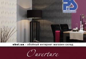 Интерьеры P+S international Ouverture