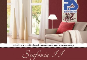 Обои P+S international Sinfonia II