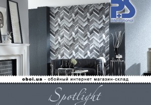 Интерьеры P+S international Spotlight