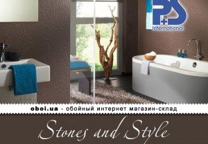 Интерьеры P+S international Stones and Style