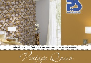Интерьеры P+S international Vintage Queen