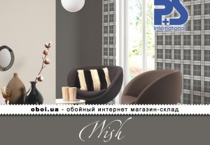 Обои P+S international Wish