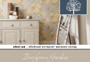 Обои Paper Partnership Birchgrove Gardens