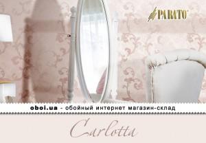 Интерьеры Parato Carlotta