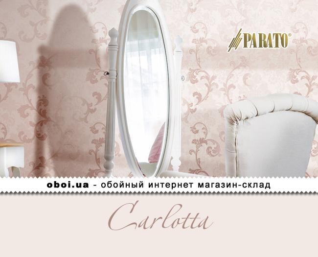Виниловые обои на флизелиновой основе Parato Carlotta