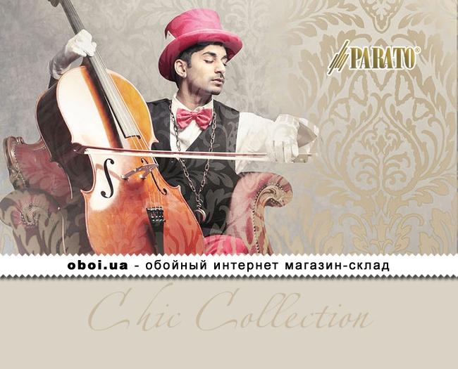 Вінілові шпалери на флізеліновій основі Parato Chic Collection