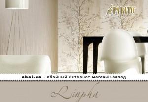 Обои Parato Linpha