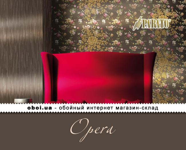 Вінілові шпалери на флізеліновій основі Parato Opera
