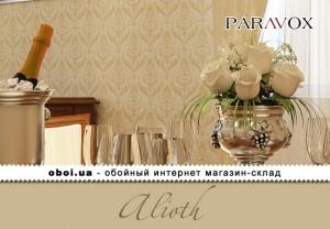 Обои Paravox Alioth