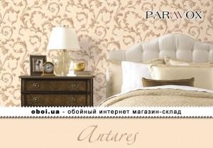 Интерьеры Paravox Antares