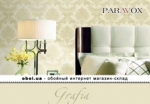 Интерьеры Paravox Grafia