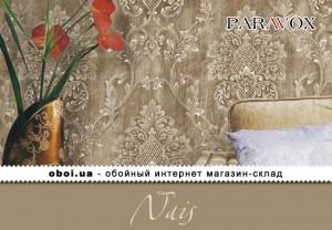Интерьеры Paravox Nais
