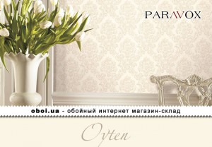 Интерьеры Paravox Oyten