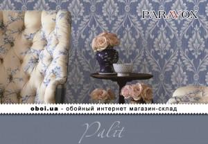 Интерьеры Paravox Palit