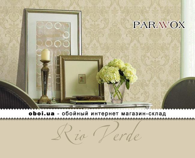 Обои Paravox Rio Verde