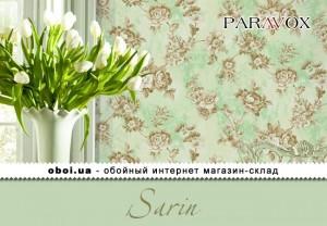 Интерьеры Paravox Sarin