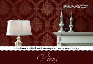 Интерьеры Paravox Viens