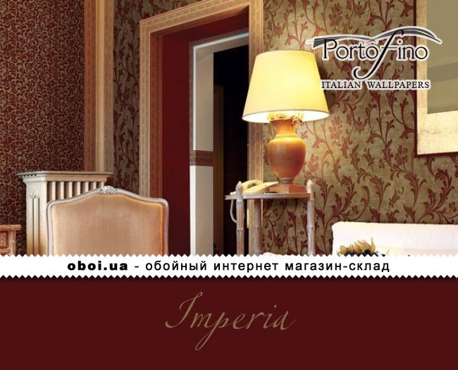 Вінілові шпалери на паперовій основі Portofino Imperia