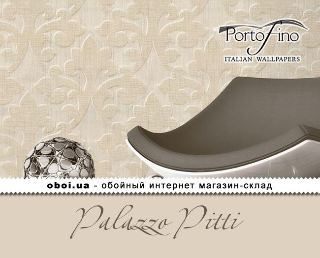 Вінілові шпалери на паперовій основі Portofino Palazzo Pitti