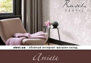 Обои Rasch Textil Amiata