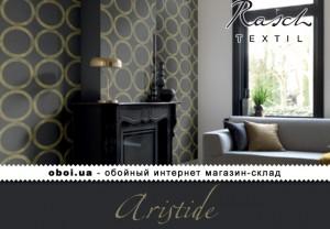 Інтер'єри Rasch Textil Aristide