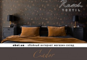 Обои Rasch Textil Cador