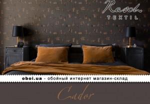 Інтер'єри Rasch Textil Cador