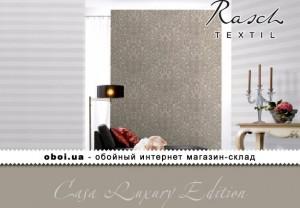 Обои Rasch Textil Casa Luxury Edition