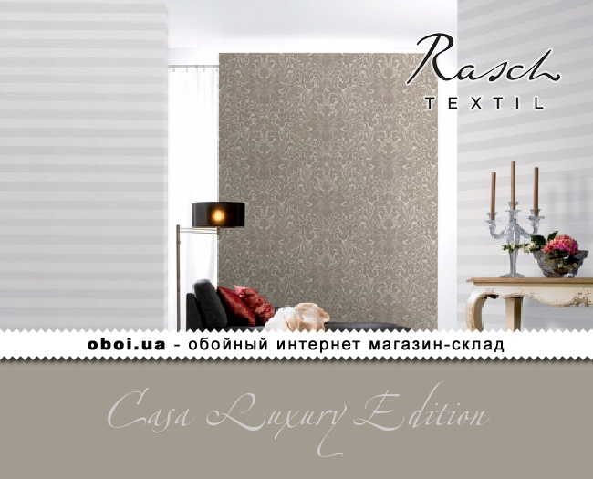 Обои Rasch Textil Casa Luxury Edition