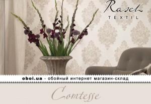 Обои Rasch Textil Comtesse