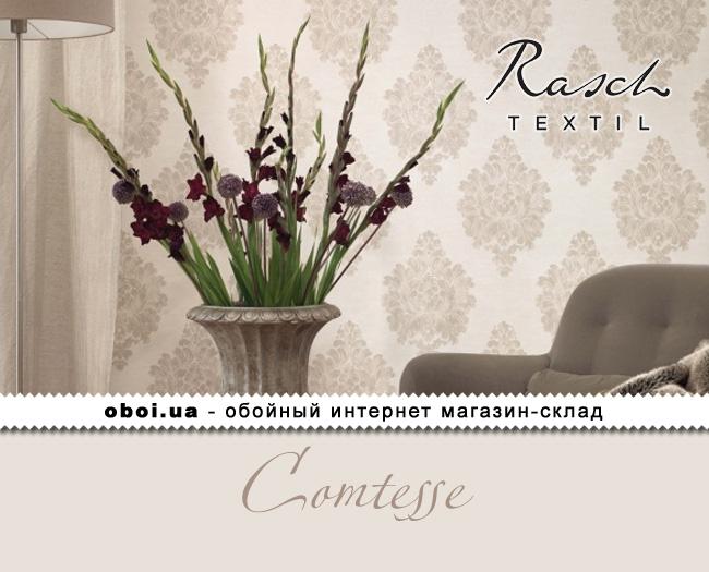 Текстильні шпалери на флізеліновій основі Rasch Textil Comtesse