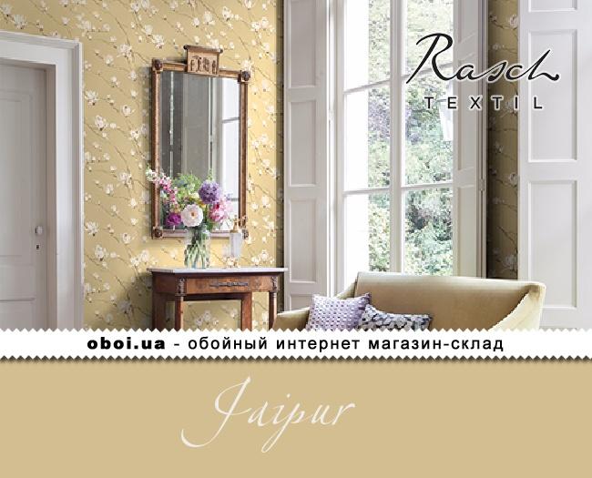 Обои Rasch Textil Jaipur