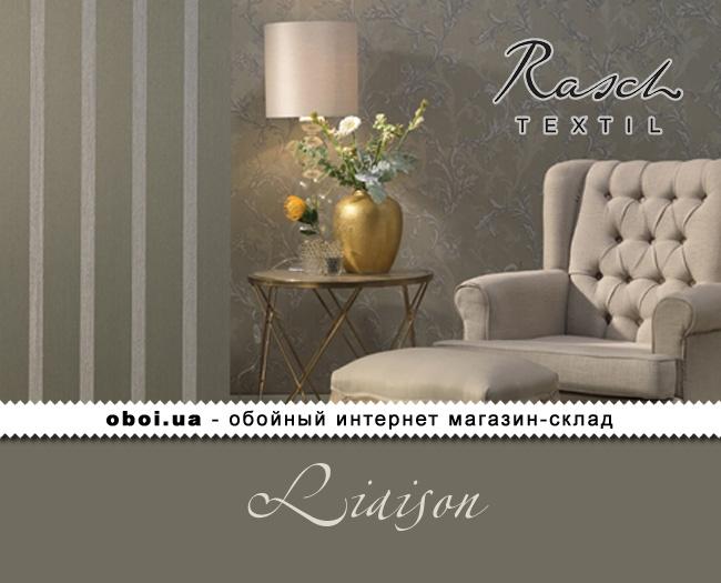 Обои Rasch Textil Liaison