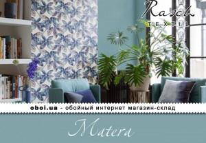 Обои Rasch Textil Matera