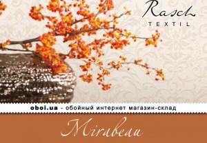 Інтер'єри Rasch Textil Mirabeau