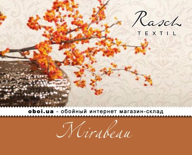 Текстильные обои на флизелиновой основе Rasch Textil Mirabeau