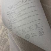 Обои Rasch Textil Mondaine 086064