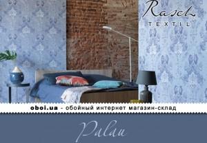 Обои Rasch Textil Palau