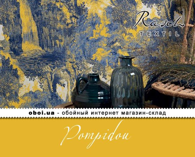 Обои Rasch Textil Pompidou