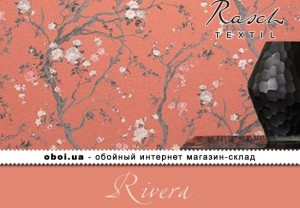 Интерьеры Rasch Textil Rivera
