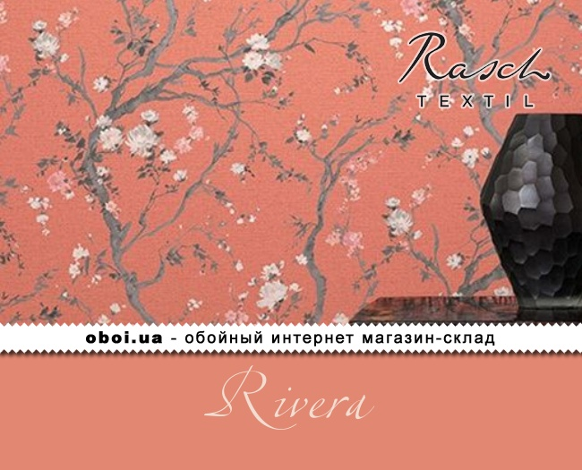Обои Rasch Textil Rivera