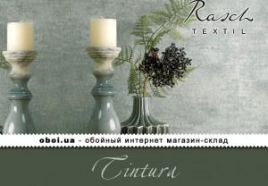 Інтер'єри Rasch Textil Tintura