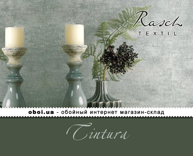 Текстильные обои на флизелиновой основе Rasch Textil Tintura