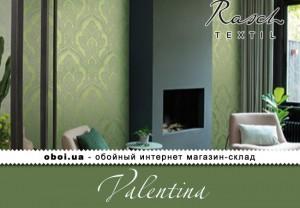Обои Rasch Textil Valentina
